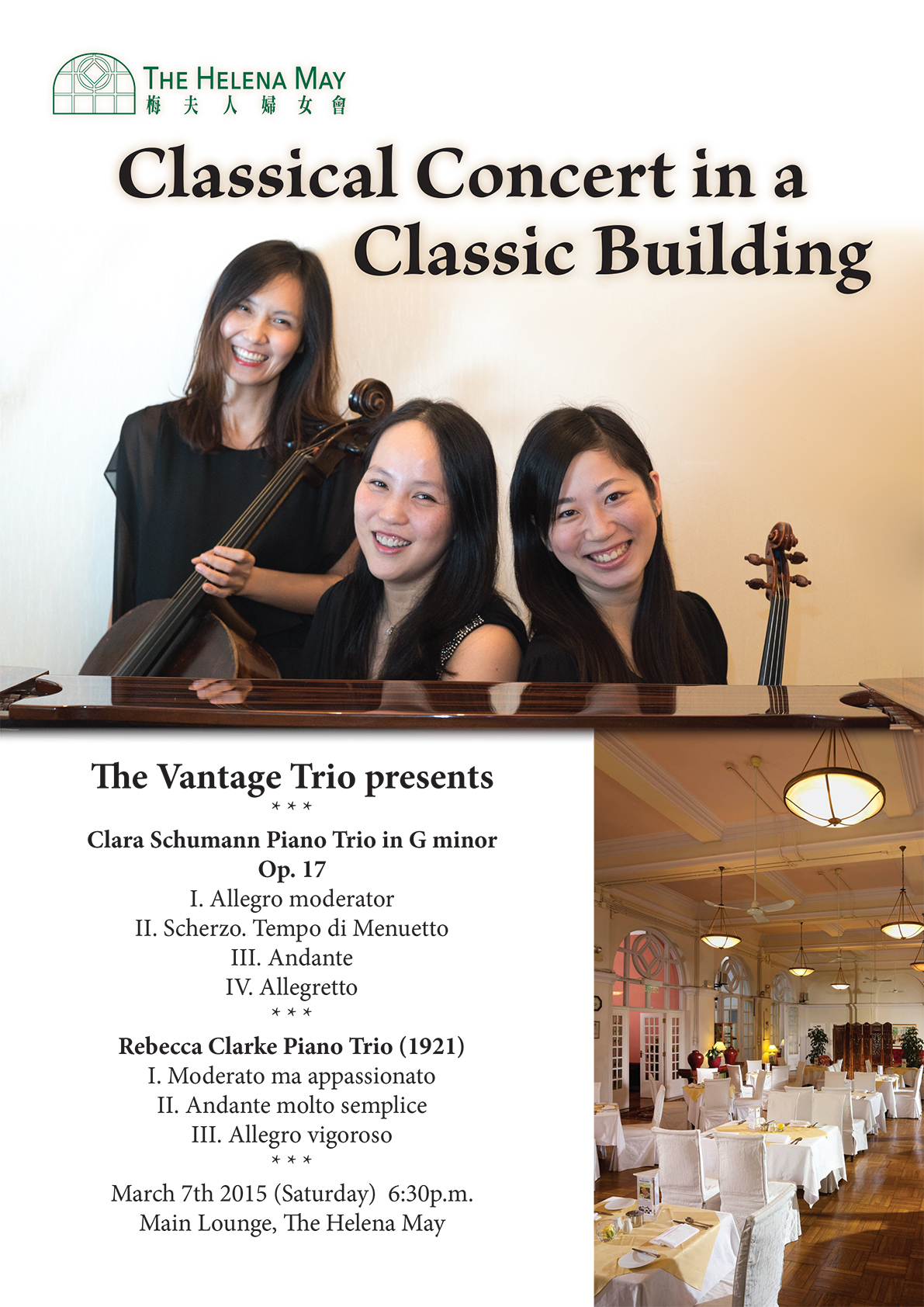 Concert by Vantage Trio