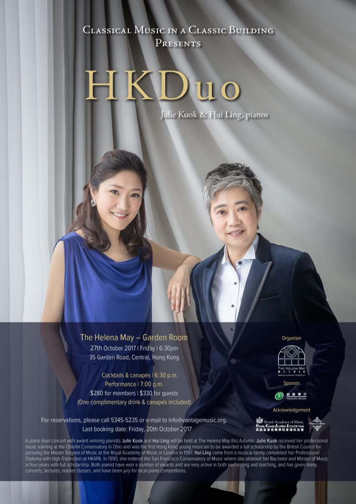 Concert by HKDuo
