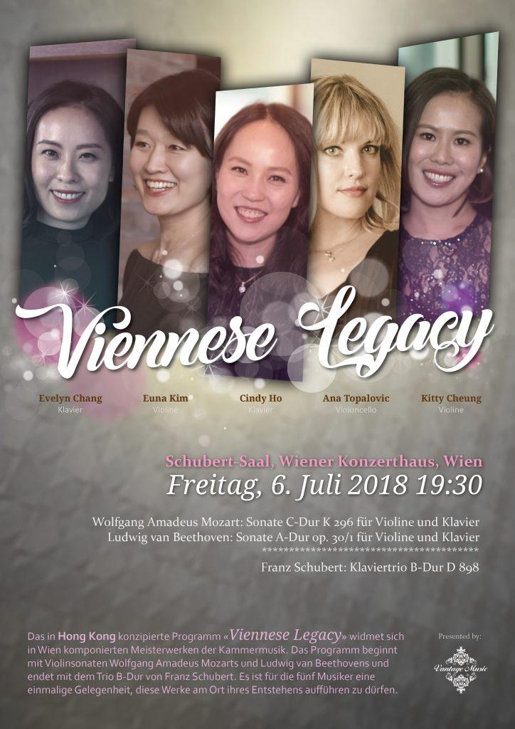 6 July 2018 - Viennese Legacy in Vienna, Austria