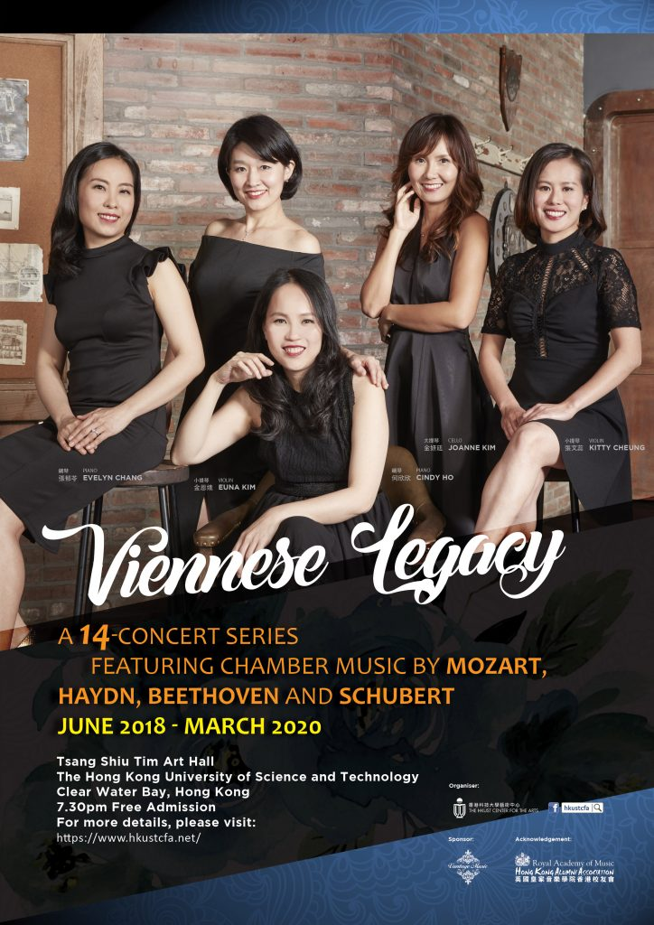 2018-19 Viennese Legacy