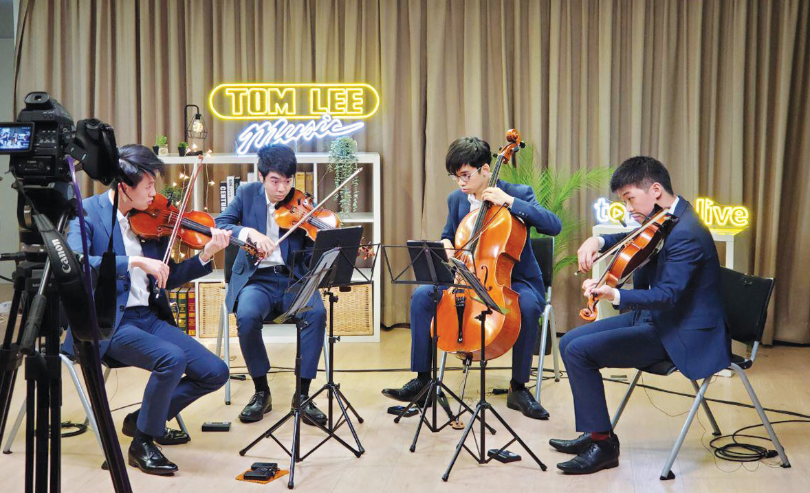 Cong Quartet: (from left to right) Chow Yip Wai, violin; Chik Yiu Ting, Francis, violin;  Cheng Yan Ho, cello; Caleb Wong, viola (Photo credit: Tom Lee Music.)