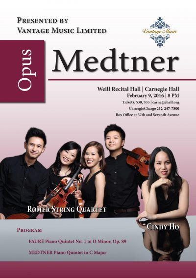 9 February 2016 - Opus Medtner